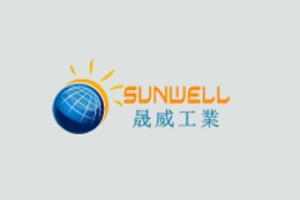 Anhui Sunwell Metal Products Co. Ltd